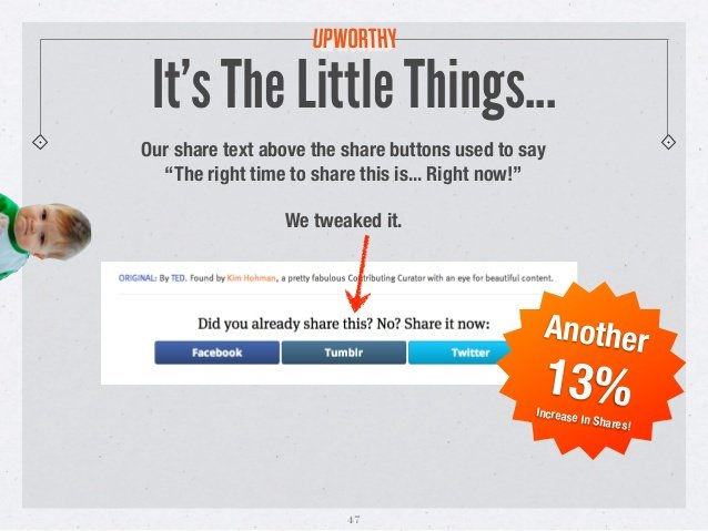 upworthy little things